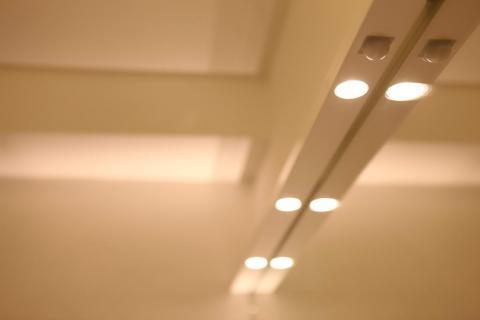dando-art LED Leuchte mit Bewegungsmelder integriert